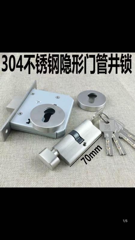 不锈钢管道井锁