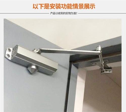 反装闭门器